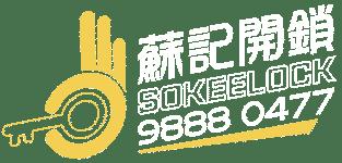 sokee_logo-02